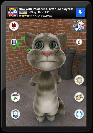 879-apps-אפליקציות