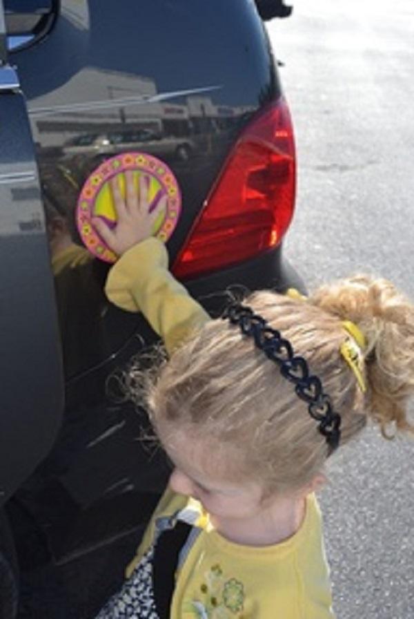 394-car-safety-spot-רכב-נקודת-בטיחות