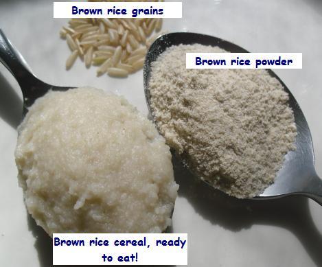 2041-baby-rice-cereal-דייסת-אורז-תינוק