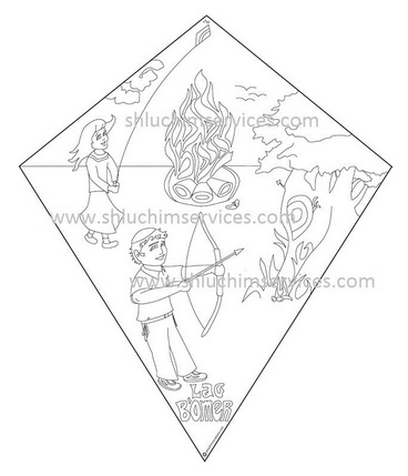 3294-lag-baomer-coloring-pages-דפי-צביעה-לג-בעומר