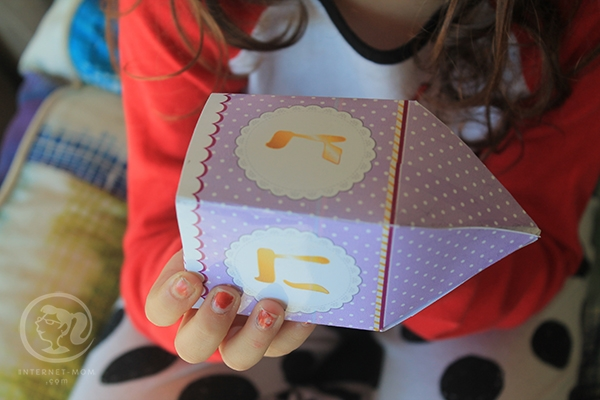 3780-paper-driedel-סביבון-נייר