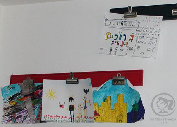 4 דרכים להצגת היצירות של הילדים