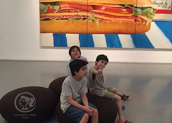 מוזיאון ישראל באוגוסט