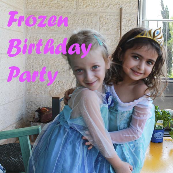 יום הולדת פרוזן
